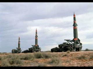 Новая концепция защиты от ядерного удара.Государственная тайна России.Ударная сила