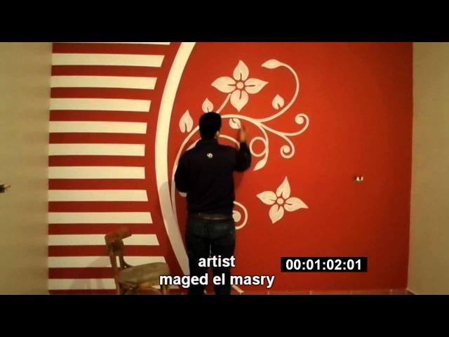 رسم استنسيل باحتراف على الجدران رسم ماجد ا1
