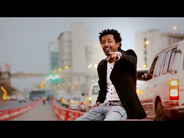 Ze Aman Girmay - Deki Adey New Ethiopian Tigrigna Music (Official Video)