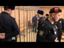 Наехавший на полицейского защитник «бриллиантового мальчика» получил 2года