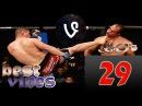 Best Vines Knockout 2016 MMA, UFC, BOX, K.Os 29