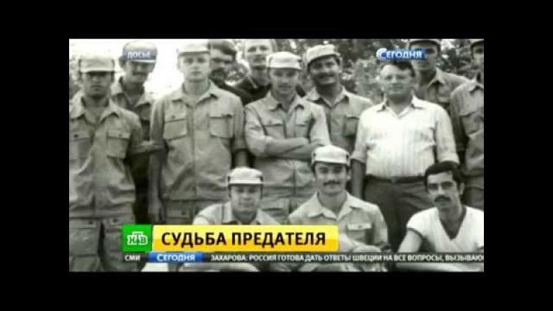 Разведчик-предатель Потеев останется в розыске до подтверждения смерти