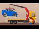 Мультики про машинки. Авария на дороге и ремонт автомобиля у Доктора Машнковой