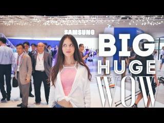 Samsung: квантовый скачок