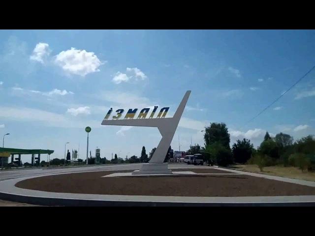 Vlog едем в Измаил go to Izmail