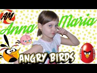 Angry Birds Яйца сюрприз открываем новую коллекцию 2016 | Angry birds eggs surprise 2016
