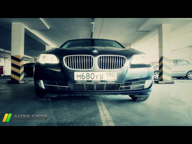 БЕХА ПЯТЕРКА Классная ТАЧКА Обзор BMW 5er F10