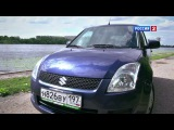 "Проект ""Вторичка"" обзор Suzuki Swift  АвтоВести 118"