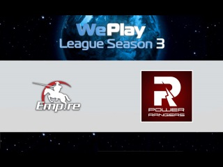 Empire vs PowerRangers | WePlay League 3, 19.01.16