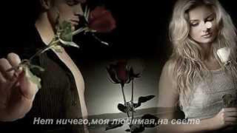 Григорий Филь - Задыхаюсь без тебя