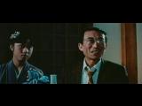 Кулак ярости/Jing wu men (1972) Немецкий трейлер