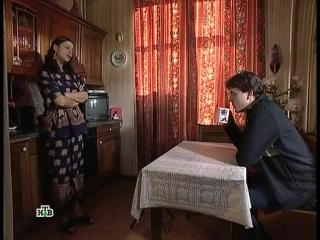 стрела 14 3 сезон серия