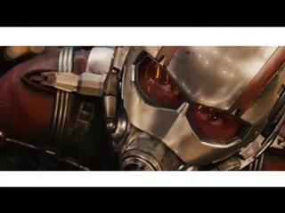 Человек-Муравей|Vine1(2015)