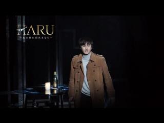 Heo Young Saeng & Kim Hyung Jun - Musical HARU Digest Movie 131215