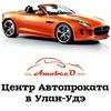 Amobiko Avtoprokat-V-Ulan-Ude