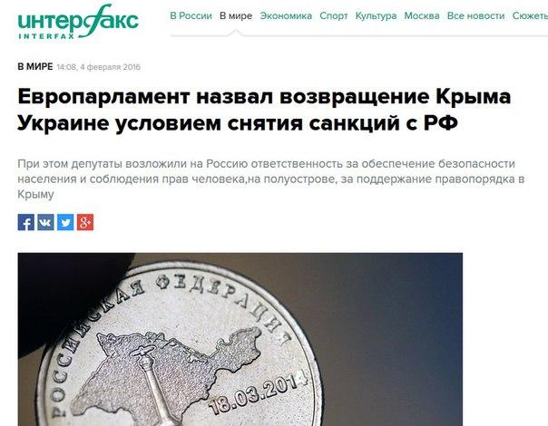 Говорить о снятии санкций с России слишком рано, - министр финансов Финляндии - Цензор.НЕТ 659