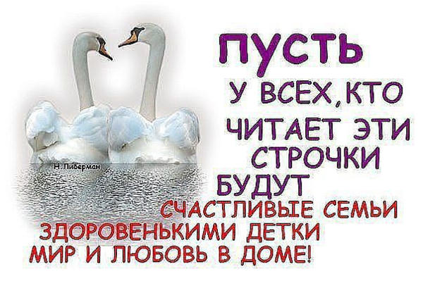 http://cs630830.vk.me/v630830260/18856/XAvkmECaD8o.jpg