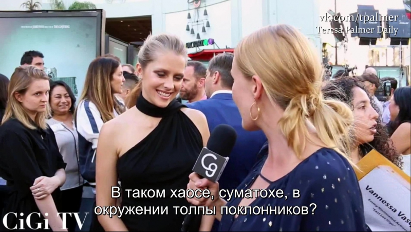 ║• Интервью о фильме «И гаснет свет...» (2016, RUS SUB)