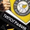 Типография «Пеликан»