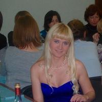 Алина Зудова