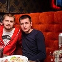 Артысюк Алексей
