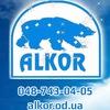 Alkor Alkor