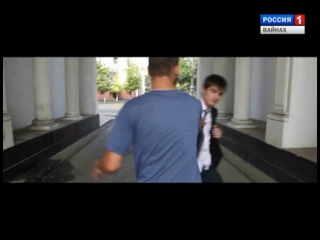 Рождение героев , ГТРК Вайнах - фильм