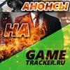 Компьютерные игры - анонс игр 2017