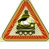 !!!ПоеZD . Illuminati sound