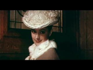 """Куприн А.И., """"Гранатовый браслет"""" (1964 г.)"""