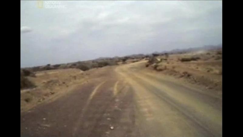 06.Долгий путь на юг. По Кении