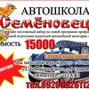 Evgeny Semyonovets