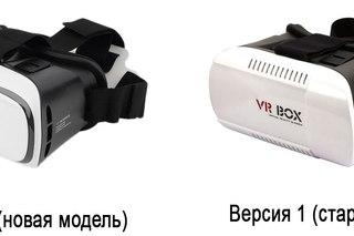 Qr код очки виртуальной реальности vr box посмотреть кабель пульта дистанционного управления мавик