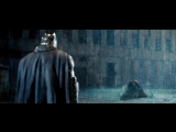Минутный телеролик фильма «Бэтмен против Супермена»