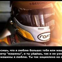 Михаил Нигохосов