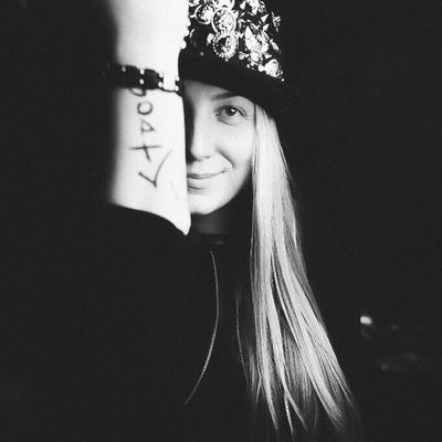 Alexa Chilikina