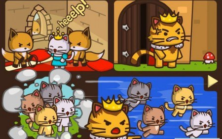 Весенние игры для детей - ударный отряд котиков