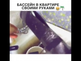 Российский отдых в кризис