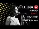 ELLINA R - Part 1 - livelooping (концерт 23/01)