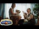 Нереальная история - Отец и дочь - Папа обещал - папа сделал