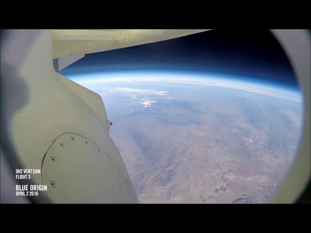 Flight 3: GH2 Vent Cam