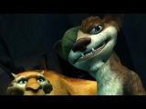 Ледниковый Период 3 Эра Динозавров - Часть 9 - Финал