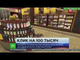 Клик на 100 тысяч: с карты списали деньги за разбитый виртуальный стеллаж