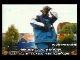 2Pac Ft Big L, Big Pun &amp The Notorious BIG - Rap Phenomenon Choo Mix