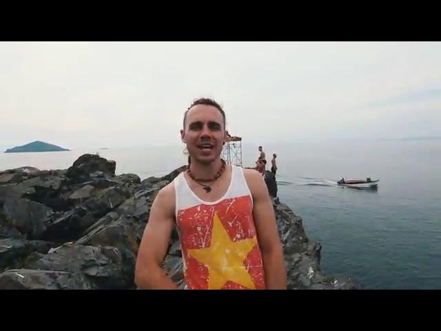 Марлины - Море внутри [Official clip]