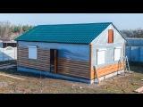 Строительство каркасного дома 54м2 на винтовых сваях