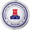 Печати и штампы с доставкой по России!
