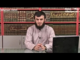 Ислам абу Мухаммад Условия свидетельства