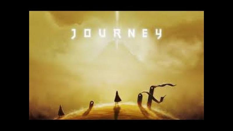 Journey Серия 3 Финал!