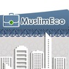 Исламская экономика, финансы, бизнес